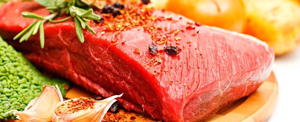 Приготовить мясо молодого бычка